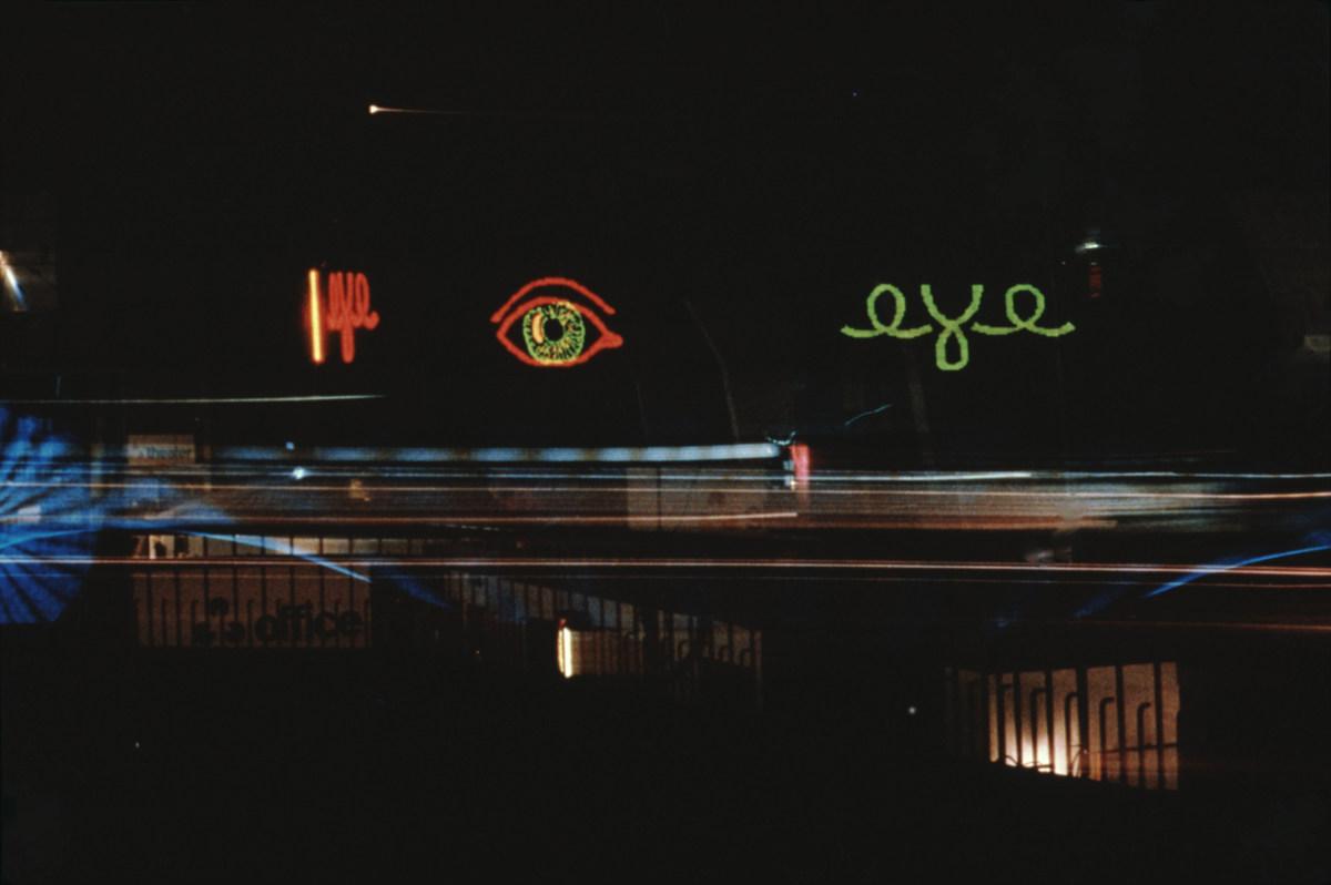 Triple Eye at The Exploratorium in San Francisco